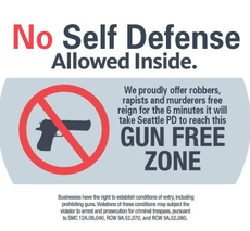No self defense allowed inside