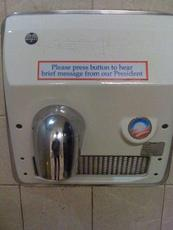 please press button to hear a brief message from our president